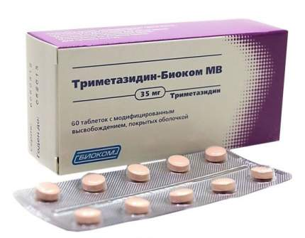 Триметазидин МВ таблетки, покрытые оболочкой 35 мг 60 шт.