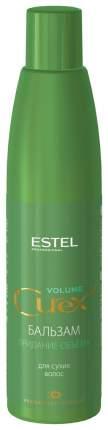 Бальзам для волос Estel Curex Volume для сухих волос 250 мл