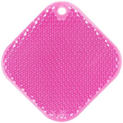 Светоотражатель пешеходный Ромб, Розовый