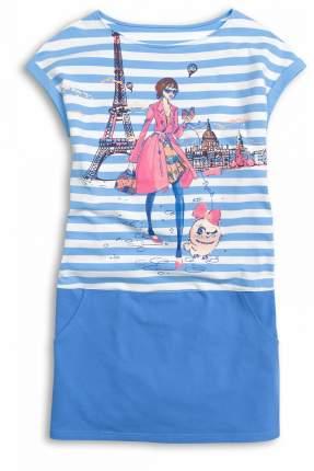 Платье для девочки Pelican GFDT4015 Голубой р. 146