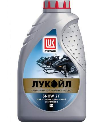 Моторное масло Lukoil Snow 2T 5W-40 1л