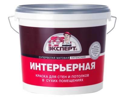 Краска ЭКСПЕРТ интерьерная -30С° 14кг