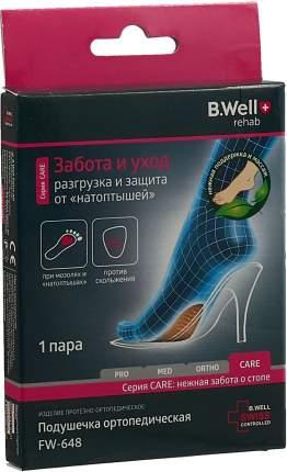 Подушечка B Well FW-648 при наличии поперечного плоскостопия гелевый 1 пара