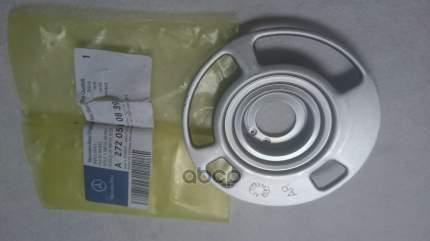 кольцо MERCEDES-BENZ A2720510839