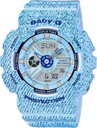 Наручные часы кварцевые женские Casio Baby-G BA-110DC-2A3