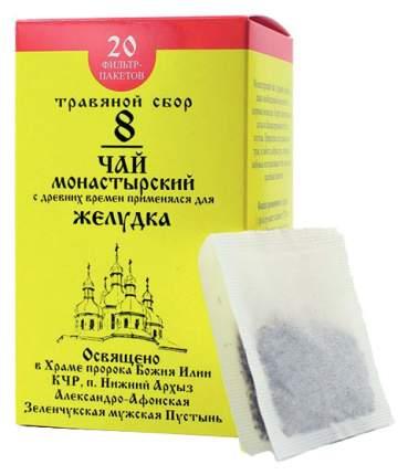 Чай Монастырский №8 Бизорюк Фабрика здоровья для желудка ф/п 20 шт.