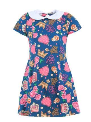 Платье детское Ивашка синее р. 122