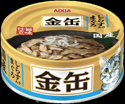 Консервы для кошек AIXIA «Kin-Can», тунец и ширасу в бульоне 70г