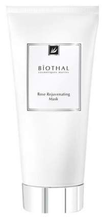 Скраб для лица Biothal Petitgrain 100 мл