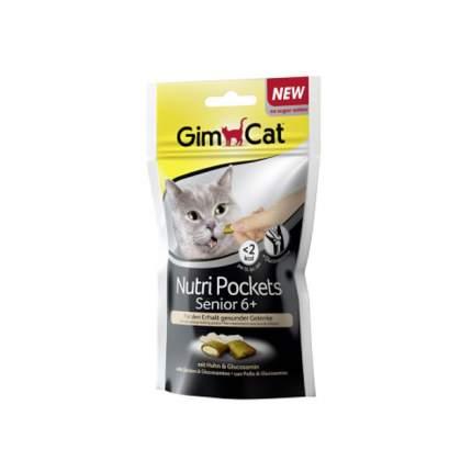 Лакомство для кошек GimCat Nutri Pockets Senior 6+, подушечки, 60 г