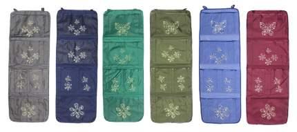 Карман-органайзер, цвет:голубой