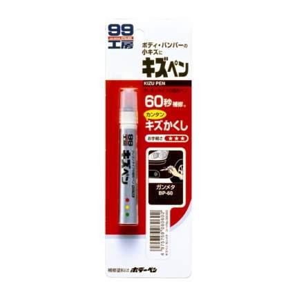 Краска-карандаш для заделки царапин soft99 08060 серый 20 гр