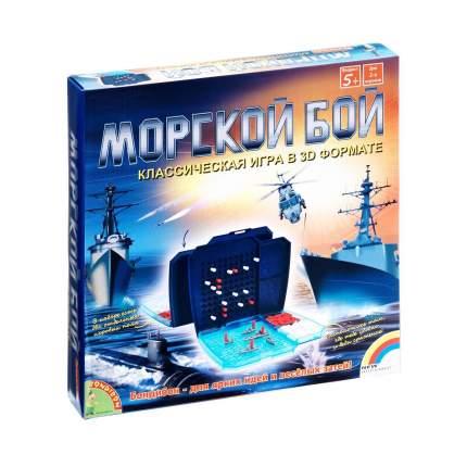 Настольная игра Bondibon морской бой
