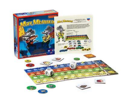 Настольная игра Bondibon мяу, мышки!, 130х130х40мм