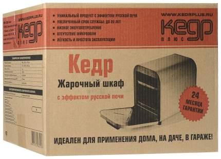 Мини-печь Кедр плюс ЖШ-0,625/220 Серый