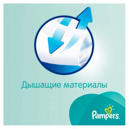 Подгузники Pampers Active Baby-Dry Midi Plus 3 (5-10 кг), 21 шт.