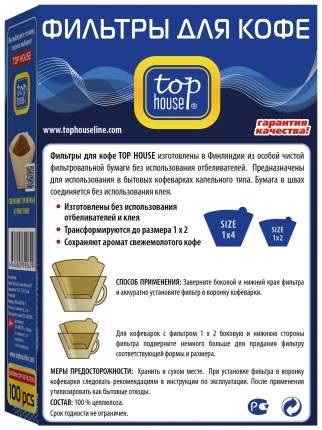 Фильтр универсальный для кофеварок TOP HOUSE 390629 100 шт
