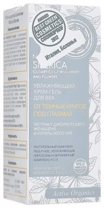 Крем-гель для век Natura Siberica Увлажняющий от темных кругов под глазами 30 мл