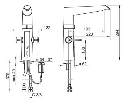 Смеситель для кухонной мойки Oras Optima 2720F хром