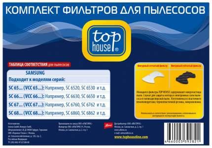 Фильтр для пылесоса Top House TH 002SM
