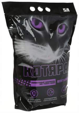 Наполнитель Котяра силикагелевый 5 л 2.15 кг без запаха