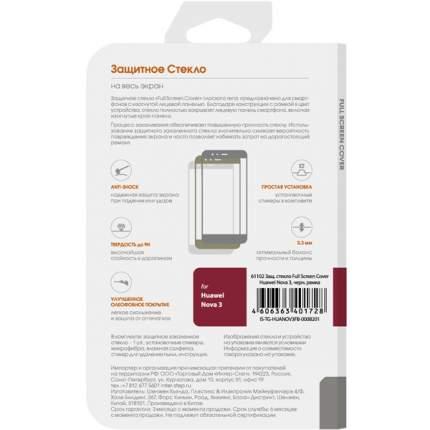 Защитное стекло InterStep для Huawei Nova 3 Black