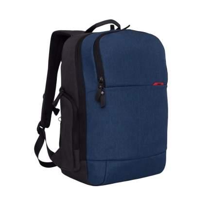 Рюкзак Grizzly RQ-921-1 синий 18 л