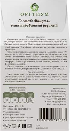 Миндальные лепестки Оргитум натуральные 100 г