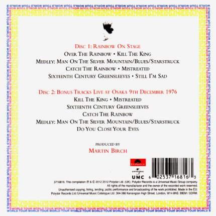 """Аудио диск Rainbow """"On Stage"""""""