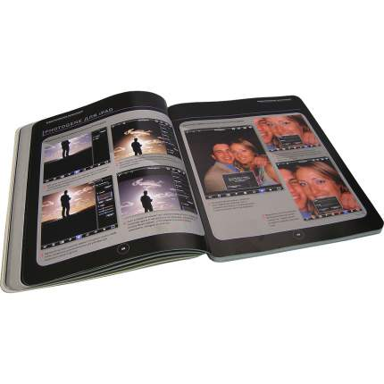 Книга iPad для фотографов