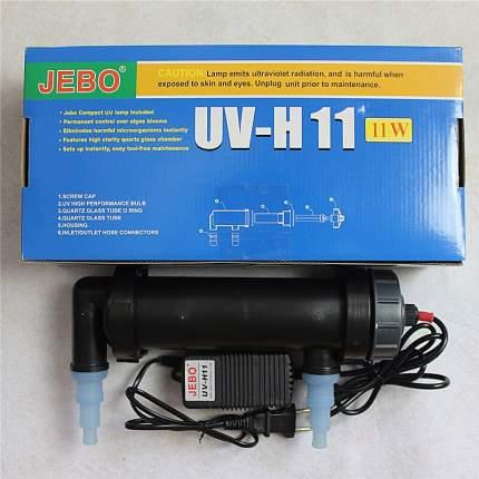 Ультрафиолетовый стерилизатор для аквариумов Jebo UV-H, 11 Вт