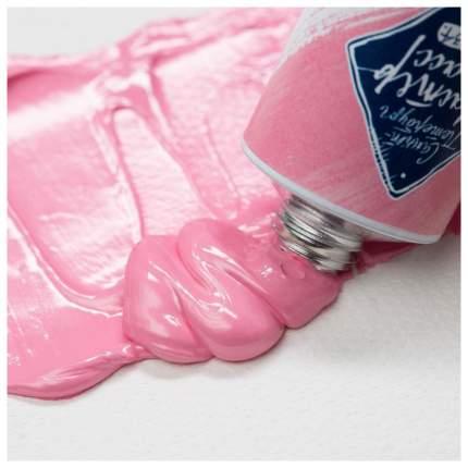 Масляная краска Невская Палитра Мастер-класс петербургский розовый 46 мл