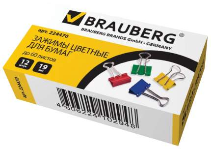 Зажимы для бумаг BRAUBERG 224470 12 шт