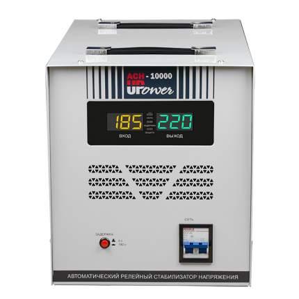 Стабилизатор напряжения UPOWER АСН 10000 II поколение