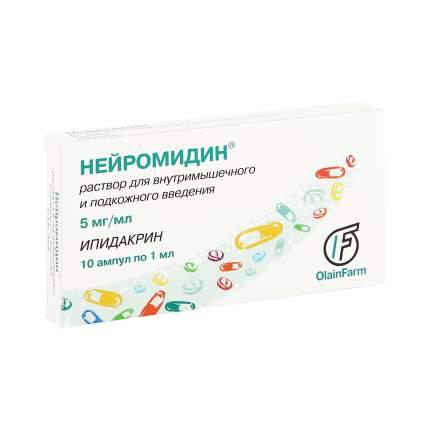 Нейромидин раствор 5 мг/мл 1 мл 10 шт.