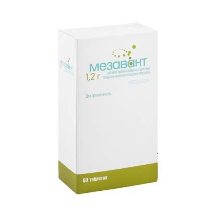 Мезавант таблетки 1200 мг 60 шт.