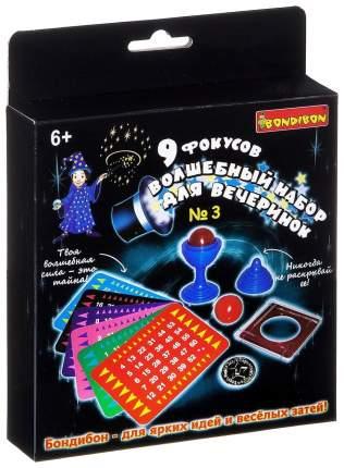 Игровой набор Bondibon Фокусы для вечеринки №3