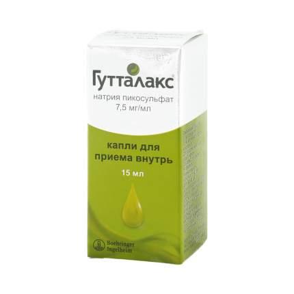 Гутталакс капли 7.5 мг/мл 15 мл