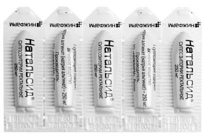 Натальсид суппозитории ректальные 250 мг 10 шт.