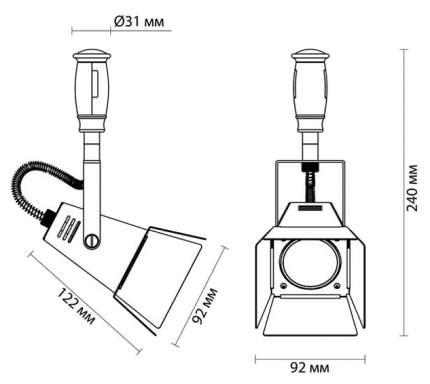 Трек-система Odeon Light 3631/1 GU10
