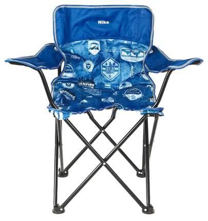 Кресло туристическое Nika Премиум ПСП5, синий, серый