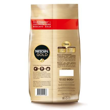 Кофе растворимый Nescafe gold пакет 900 г