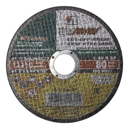 Диск отрезной абразивный по камню для УШМ ЛУГА 3632-125-2,5