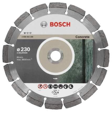 Диск отрезной алмазный Bosch Standart 230мм 2608602200