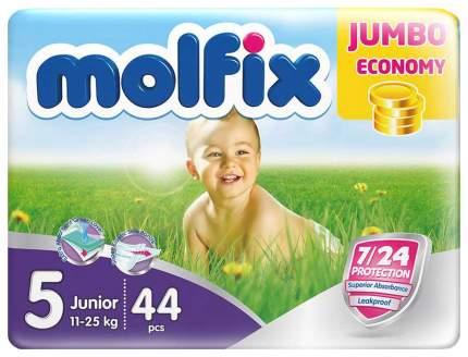 Подгузники Molfix Junior 5 (11-25 кг), 44 шт.