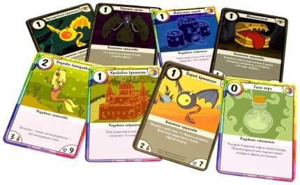 Настольная игра Hobby World Время Приключений,карточные Войны: Бимо Против Леди Ливнерог