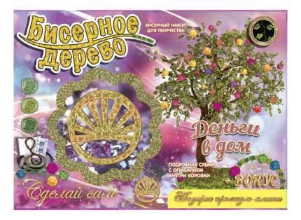 Набор для создания украшений Лапландия Бисерные деревья. Денежное дерево