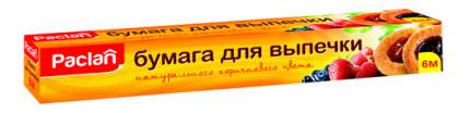 Бумага для выпечки Paclan 513550/16760/400129
