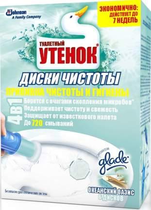 Диски чистоты для унитаза Туалетный утенок океанский бриз 6 штук