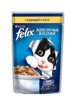 Влажный корм для кошек Felix Аппетитные кусочки, курица, 85г